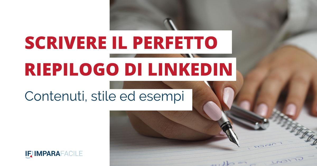 scrivere il perfetto riepilogo di linkedin